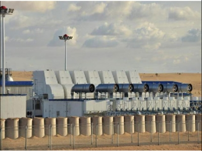 Africa natural gas power plant project (NIGER)